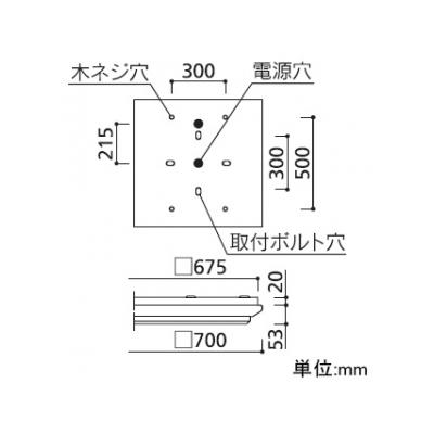 オーデリック LEDスクエアベースライト FHP45W×4灯相当 7980lm 電球色タイプ 3000K  XD266018P1 画像3