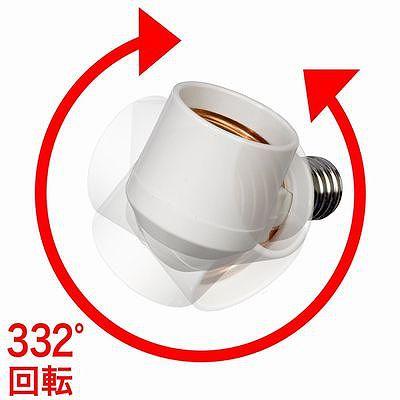 YAZAWA(ヤザワ) LED電球専用可変式ソケット  SF1726V 画像2