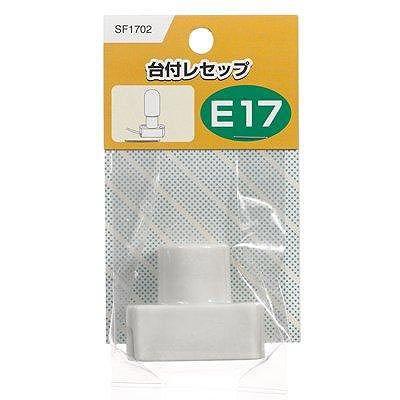 YAZAWA(ヤザワ) E17台付レセップ磁器製  SF1702 画像2