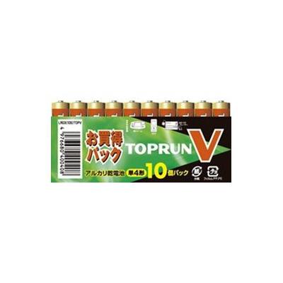富士通  LR03(10S)TOPV