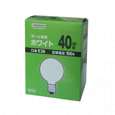 YAZAWA(ヤザワ) ボール電球40W形ホワイト  GW100V38W95 画像2