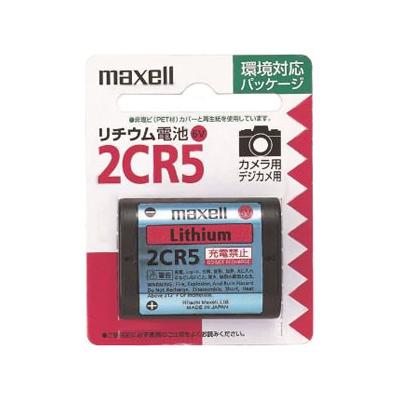 マクセル  2CR51BP_10set