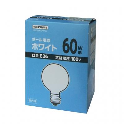 YAZAWA(ヤザワ) ボール電球60W形ホワイト  GW100V57W95 画像2