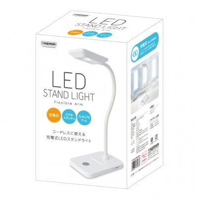YAZAWA(ヤザワ) 【在庫限り】蓄電池LEDスタンドライト白  Y07SDL04W02WH 画像6