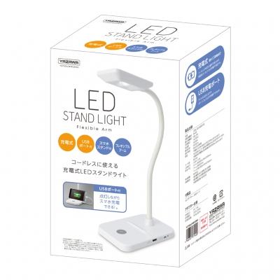 YAZAWA(ヤザワ) 【在庫限り】蓄電池LEDスタンドライトUSB白  Y07SDL04W03WH 画像7