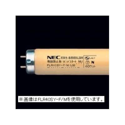 NEC(エヌイーシー)  FL40SY-F
