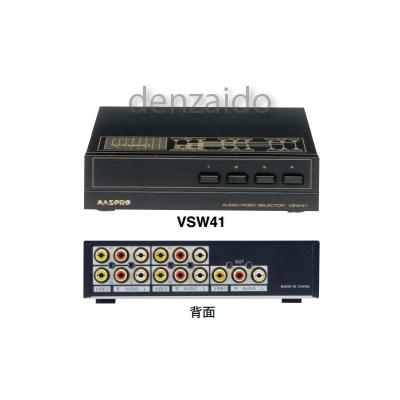 マスプロ  VSW41
