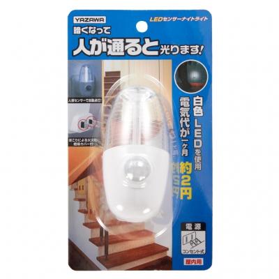 YAZAWA(ヤザワ) LEDセンサーナイトライトホワイト  NASMN01WH