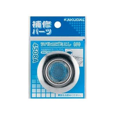 カクダイ ツバヒロゴミこし(小) 排水口径32〜38mm用 洗面用排水ネット 4508A