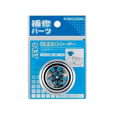 カクダイ 洗面器ストレーナー 排水口径29〜35mm用 洗面用排水ネット 9437