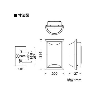 山田照明 エクステリア ブラケットライト 防雨型 LED電球(E17口金) 白熱40W相当 100V専用 黒色塗装  AD-2679-L 画像2
