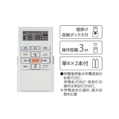 DAIKO LEDシーリングライト ~6畳用 タイマー付リモコン付属 プルレス調色・調光タイプ(昼光色~電球色) 33W  DCL-38139 画像3