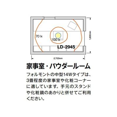 山田照明 シーリングライト ホワイト 電球(GX53 LEDユニットフラット形)別売  LD-2945 画像3