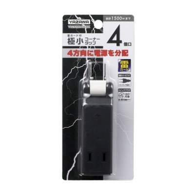 YAZAWA(ヤザワ) 雷ガード付極小コーナータップ4個口 ブラック Y02CMK400BK
