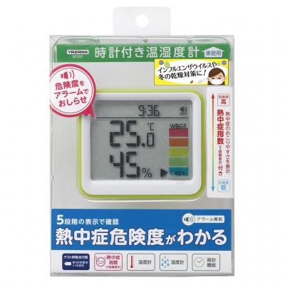 YAZAWA(ヤザワ)時計付き置き型デジタル温湿度計 グリーンDO03GR