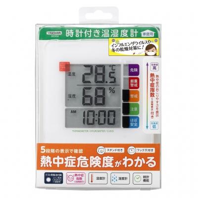 YAZAWA(ヤザワ)時計付きデジタル熱中症計 ホワイトDO04WH