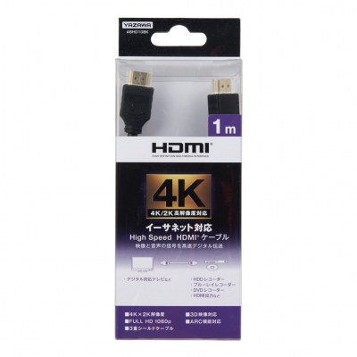 YAZAWA(ヤザワ) イーサネット対応HDMIケーブル 1.0m A6HD10BK