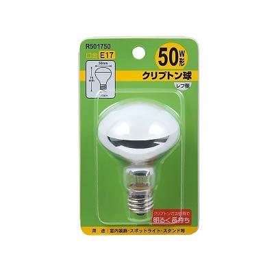 YAZAWA(ヤザワ) クリプトンレフランプ 50W形 フロスト  R501750 画像3
