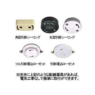 DAIKO LEDシーリングライト ~8畳用 タイマー付リモコン付属 プルレス調光タイプ 電球色タイプ  DCL-38460Y 画像2