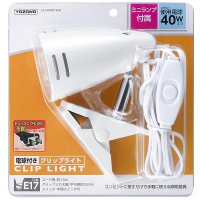 YAZAWA(ヤザワ) クリップライト ミニランプ40W E17 ホワイト CLC40X01WH