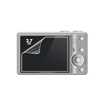 サンワサプライ  DG-LCK27