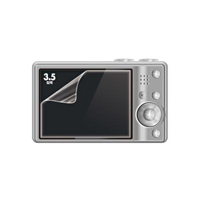 サンワサプライ  DG-LC7