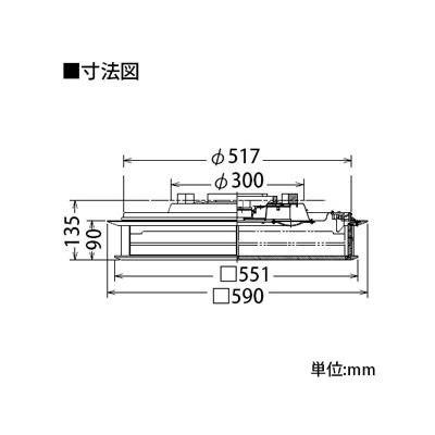 DAIKO LED和風シーリングライト ~14畳 調色・調光タイプ(昼光色~電球色) クイック取付式 リモコン・プルレススイッチ付  DCL-38557 画像2