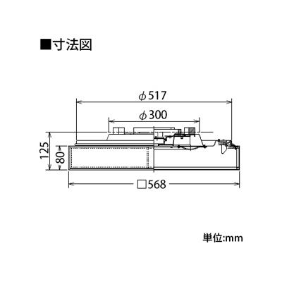 DAIKO LED和風シーリングライト ~14畳 調色・調光タイプ(昼光色~電球色) クイック取付式 リモコン・プルレススイッチ付  DCL-38560 画像2