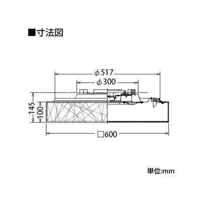 DAIKO LED和風シーリングライト ~10畳 調色・調光タイプ(昼光色~電球色) クイック取付式 リモコン・プルレススイッチ付  DCL-38834 画像3