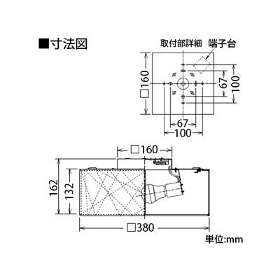 DAIKO LED和風シーリングライト 電球色 非調光タイプ E26口金 白熱灯60W×2灯タイプ 端子台木ネジ取付方式  DCL-38832Y 画像3