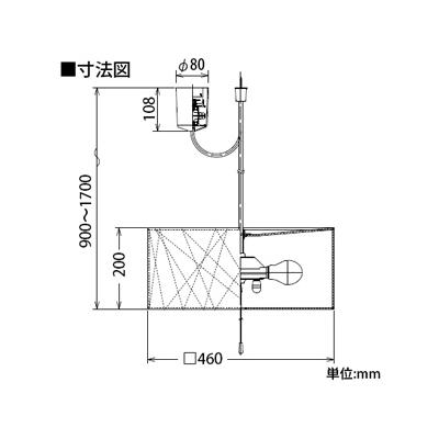 DAIKO LED和風ペンダントライト ~4.5畳 電球色 非調光タイプ E26口金 白熱灯60W×4灯タイプ プルスイッチ付 引掛シーリング取付式  DPN-38831Y 画像3