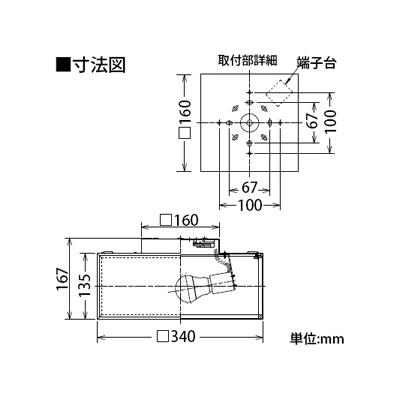 DAIKO LED和風シーリングライト 電球色 非調光タイプ E26口金 白熱灯60W×2灯タイプ 端子台木ネジ取付方式  DCL-38825Y 画像3