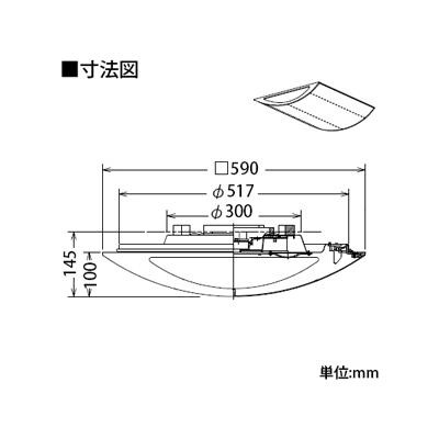 DAIKO LED和風シーリングライト ~14畳 調色・調光タイプ(昼光色~電球色) クイック取付式 リモコン・プルレススイッチ付  DCL-38565 画像3
