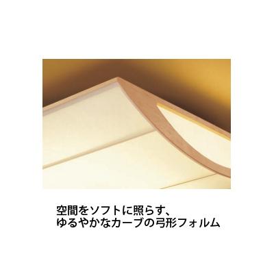 DAIKO LED和風シーリングライト ~10畳 調色・調光タイプ(昼光色~電球色) クイック取付式 リモコン・プルレススイッチ付  DCL-38563 画像2