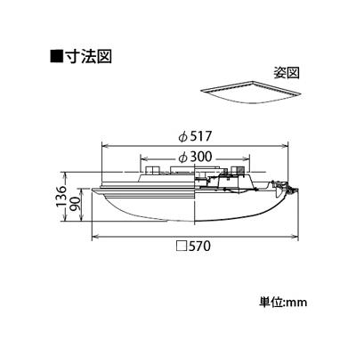 DAIKO LED和風シーリングライト ~12畳 調色・調光タイプ(昼光色~電球色) クイック取付式 リモコン・プルレススイッチ付  DCL-38753 画像2