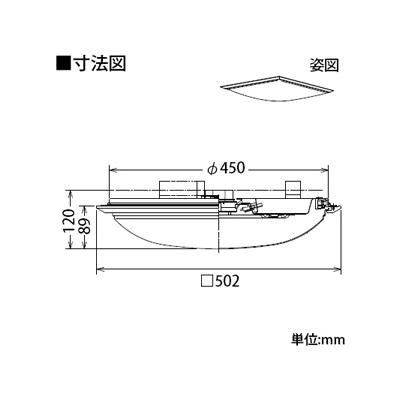 DAIKO LED和風シーリングライト ~6畳 調色・調光タイプ(昼光色~電球色) クイック取付式 リモコン・プルレススイッチ付  DCL-39380 画像2