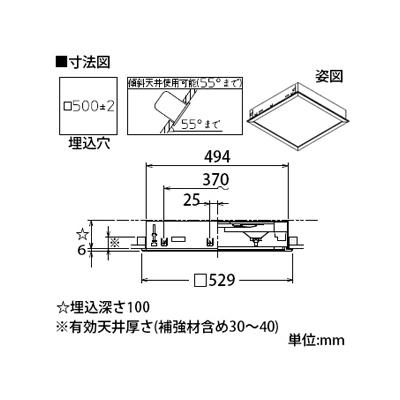 DAIKO LED和風シーリングライト ~10畳 調色・調光タイプ(昼光色~電球色) 天井取付専用/埋込式 リモコン・プルレススイッチ付  DBL-4641FT 画像2