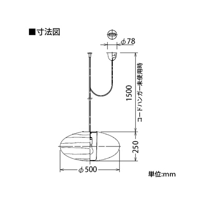 DAIKO LED和風ペンダントライト 電球色 非調光タイプ E26口金 白熱灯60Wタイプ 引掛シーリング取付式  DPN-38838Y 画像2