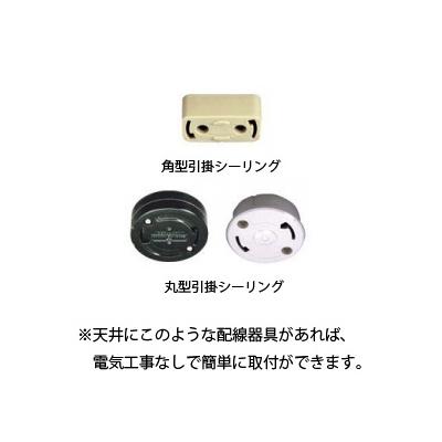 DAIKO LED和風ペンダントライト 電球色 非調光タイプ E26口金 白熱灯60Wタイプ 引掛シーリング取付式  DPN-38838Y 画像3