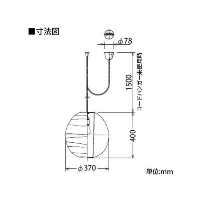 DAIKO LED和風ペンダントライト 電球色 非調光タイプ E26口金 白熱灯60Wタイプ 引掛シーリング取付式  DPN-38839Y 画像2