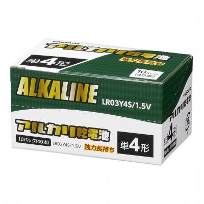 YAZAWA(ヤザワ) アルカリ乾電池 単4形 4本入 シュリンクパック  LR03Y4S 画像3