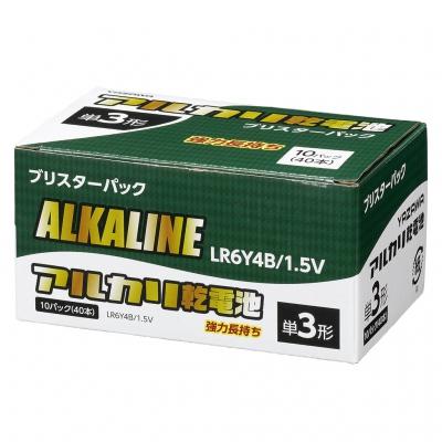 YAZAWA(ヤザワ) アルカリ乾電池 単3形 4本入 ブリスターパック  LR6Y4B 画像3
