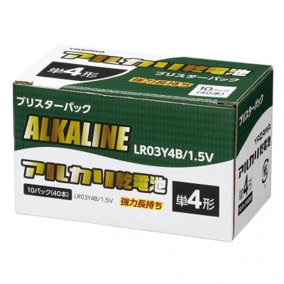 YAZAWA(ヤザワ) アルカリ乾電池 単4形 4本入 ブリスターパック  LR03Y4B 画像3