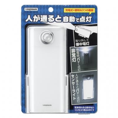 YAZAWA(ヤザワ) 充電式人感明暗ナイトライト NCHSMN16WH