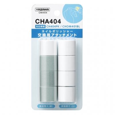 YAZAWA(ヤザワ)  CHA404