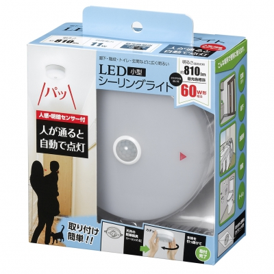 YAZAWA(ヤザワ) 小型シーリングライト 60W形 センサータイプ CELMS60N01