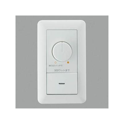 コイズミ照明  AE36745E