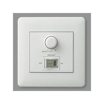 コイズミ照明  AE44056E