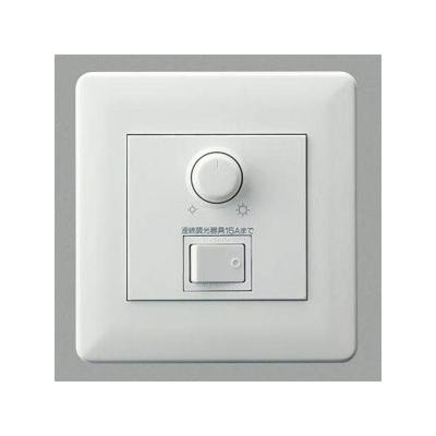 コイズミ照明  AE46399E