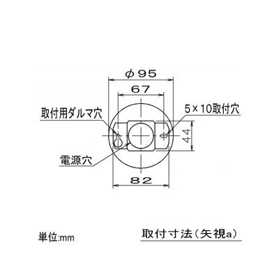 コイズミ照明 LED和風シーリングライト 直付専用 白熱球60W相当 電球色 口金E26  AH40548L 画像3